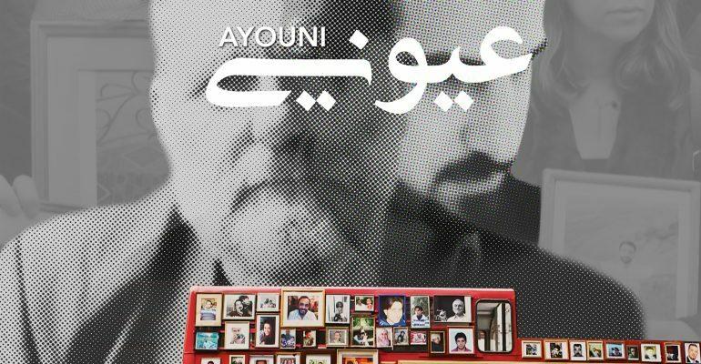 1_Ayouni-rapiti-siria-prosmedia-blog