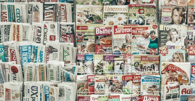 marjanblan-messaggi disumanizzanti-prosmedia-blog-redazione